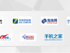 《中国电器线上消费趋势调研报告》发布 品质与服务双升级尤为重要