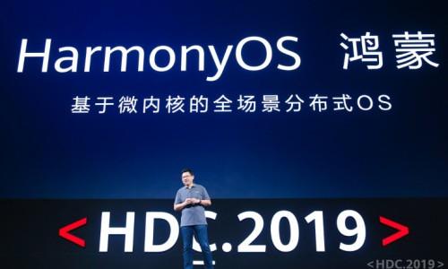 全球首款华为鸿蒙OS的荣耀智慧屏 明天正式发布